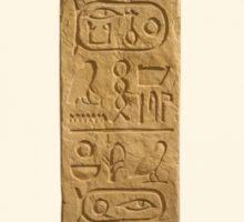 Вставка Египет №1