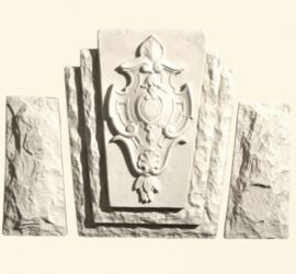 Замковый Камень №1