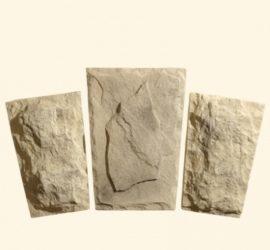 Замковый Камень №3