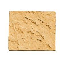 Руст №2 песочный