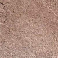Terra Rosso 1.22х0,61м.<br />Цена 2900 руб.шт.