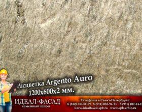 Slatelite_Argento_Auro_2