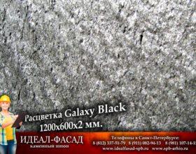 Slatelite_GalaxyBlack_2