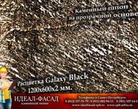 Slatelite_GalaxyBlack_5