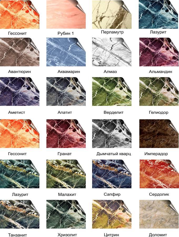 Обзор коллекции гибкого камня