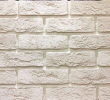 <center>Dover brick 00<br />1250 р. м.кв.</center>