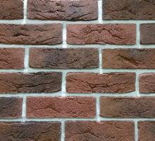 <center>Dover brick 63<br />1250 р. м.кв.</center>